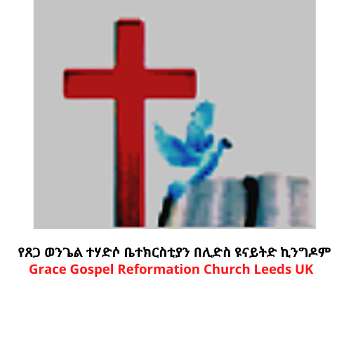Grace Gospel Reformation Church